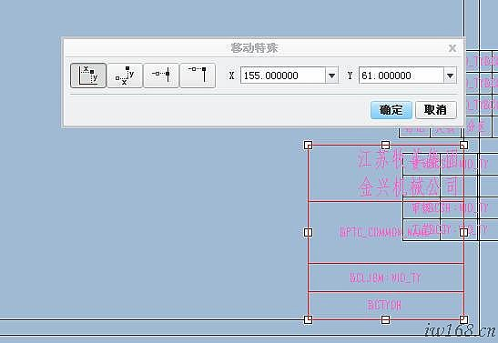 creo完整制作工程图模板