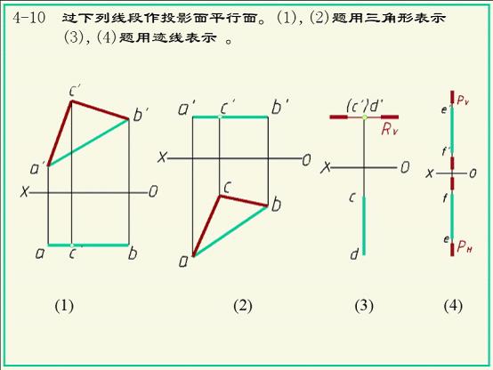 电路 电路图 电子 原理图 554_416