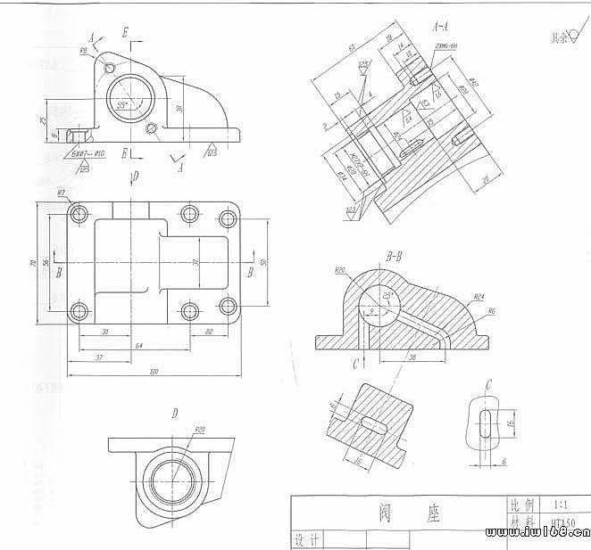 机械制图零件图练习题