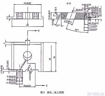 电路 电路图 电子 原理图 437_400